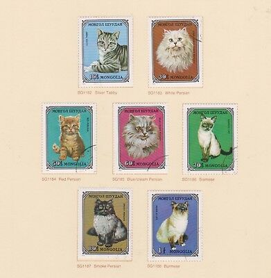 (K115-23) 1978 Mongolia 7stamps domestic cats (W)