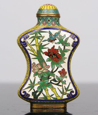 Antique Chinese Cloisonne Bronze Snuff Bottle Marked 19th C. Qing
