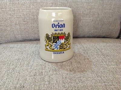 Orion Beer Stein