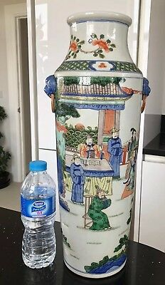 Antique Large Quality Chinese Porcelain Vase With Six Marks
