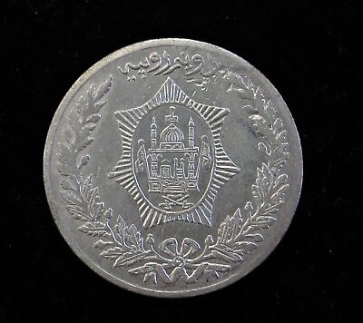 1300 (1921) Afghanistan 2 1/2 silver Rupee Coin