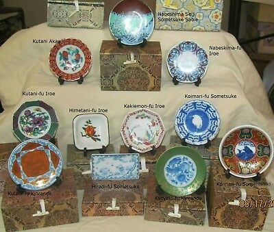 1982 Japanese Fine Porcelain Set of 11 Butter/Small Decorative Plates w/Boxes