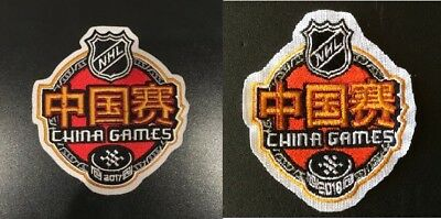 2017 2018 Nhl China Hockey Games Jersey Patch Set- 2 Bruins Flames Kings Canucks