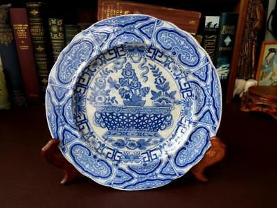 Antique, Late 18th / Early 19th c Blue & White Transfer Ware Plate