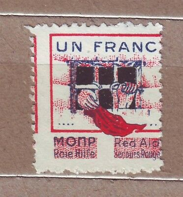 RUSSIA Revenue France MOPR 1928 Red Aid stamp 1 Franc RARE