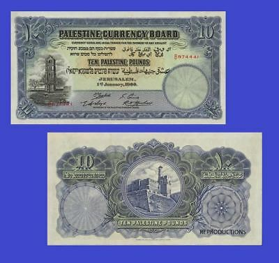 Palestine Currency Board 10 Pounds 1939 UNC - Reproduction