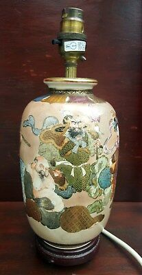 Japanese antique vase / lamp in great condition lamp working