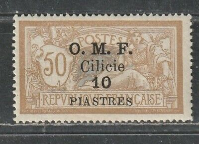 1920 French colony stamps, Cilicia Syria, 10pi on 50c MH, SC 107