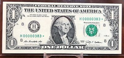 2009 $1 St Louis Star Note - Low Serial Number 00000383 - VERY RARE!