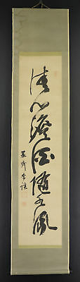 JAPANESE HANGING SCROLL ART Calligraphy  Asian antique  #E3943