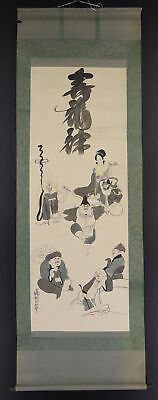 """JAPANESE HANGING SCROLL ART Painting """"Seven God of lucky fortune""""  #E3952"""