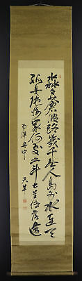 JAPANESE HANGING SCROLL ART Calligraphy  Asian antique  #E3947