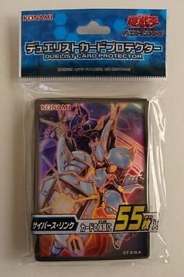 Konami Official Card Sleeves, Cyberse Link Sealed Japanese