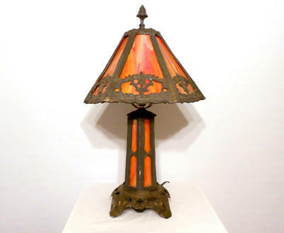 Fabulous Vintage  P.E.H.  Cast Spelter  and Stamped Brass Slag Glass  Table Lamp