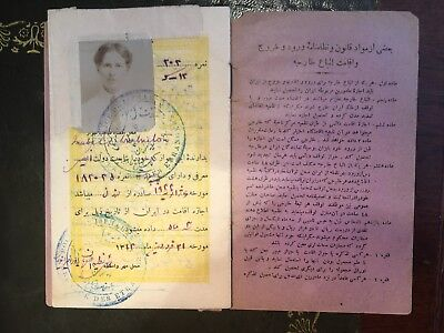 ESTIMATED 1930's PERSIAN TRAVEL DOCUMENT