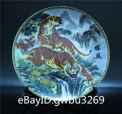 China Famille-rose porcelain Hand painted Tiger Hurricane Plate w Qianlong Mark