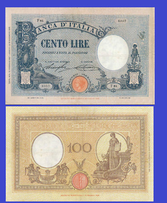 Reproduction Italy 50 lire 1944 UNC