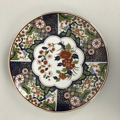 Old Imari Vintage Porcelain Hand Painted Plate Multi Floral Gold Design Rim