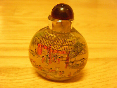 Vintage Chinese Reverse Painted Snuff Bottle Landscape