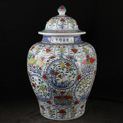 Chinese antique Ming Famille-rose Flowers Pattern Porcelain Cover can Vase pot