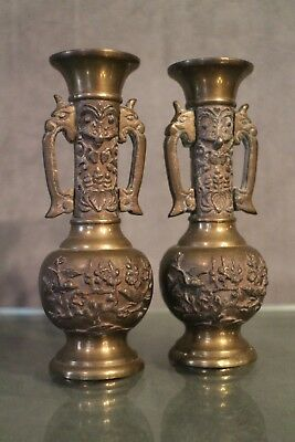 Pair small vases bronze Far East Indochina asian vase