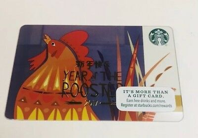 Starbucks Year Of The Rooster Gift Card 2017