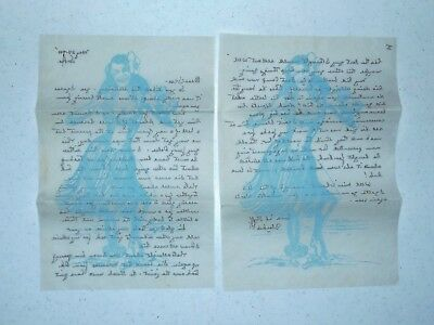 VINTAGE WWII STATIONARY Hula Girl Dancer to Silver Creek NY ORIGINAL WW2 LETTER