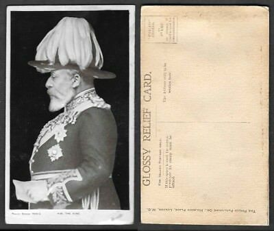 Old Great Britain Royalty Postcard - Embossed Glossy Relief - King Edward VII
