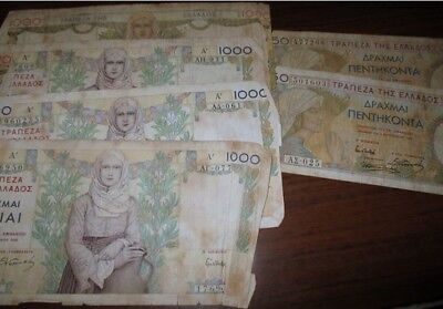 Greece lot of 6 banknotes dated 1935 made from silk in France