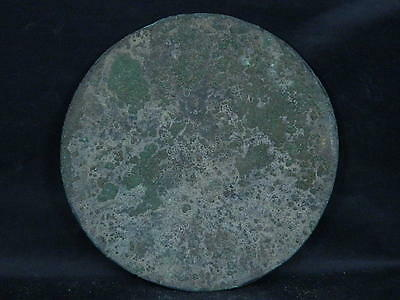 Ancient Large Size Bronze Mirror Islamic 1200 AD NO RESERVE #S4054