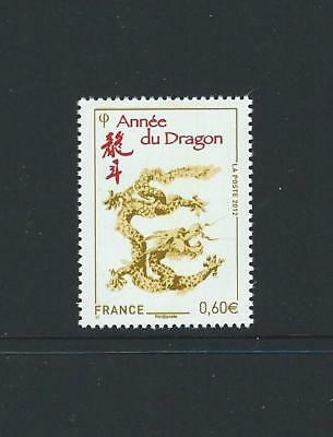 2012 FRANCE Chinese New Year of the Dragon MNH (Scott 4139)