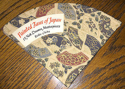 PAINTED FANS OF JAPAN Fan Book FIRST Edition 1962 Fifteen Noh-Drama Masterpieces