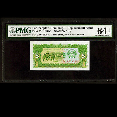 Bank of the Lao People 5 Kip 1979 PMG 64 EPQ Choice UNC P-26a☆  Replacement ☆