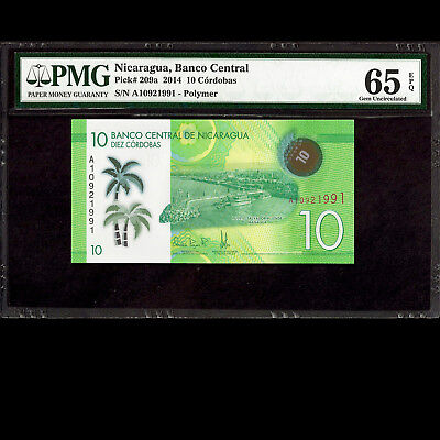 Nicaragua 10 Cordobas 2014 Consecutive Serial Numbers PMG 65 GEM UNC EPQ P-209a