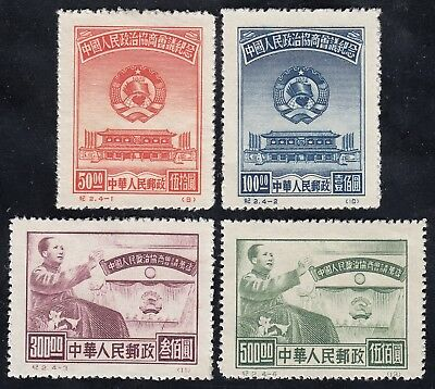 TDStamps: China PRC Stamps Scott#8-11 Unused LH NGAI Reprint