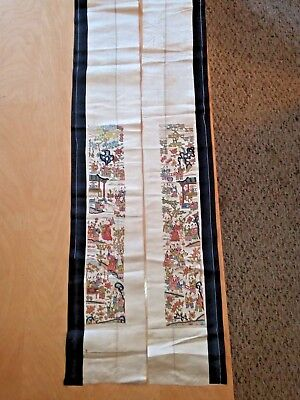 2 Antique Chinese Silk Sleeve Panel Embroidery