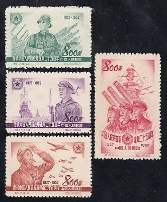 TDStamps: China PRC Stamps Scott#159-162 (4) Unused NH NG