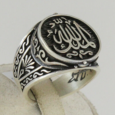 "925 Sterling Silver Islamic Design "" Al Mulk li Allah"" Handmade Men's Ring"
