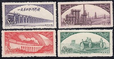 TDStamps: China PRC Stamps Scott#163-166 (4) Unused NH NG