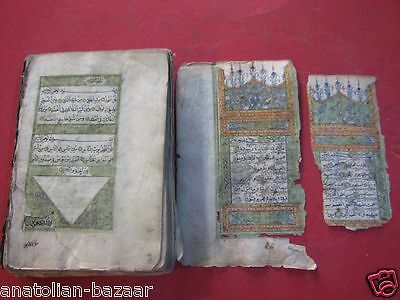 Ottoman Islamic Arabic Manuscript  Quran Book Fragment