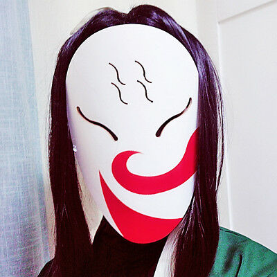 Naruto Haku Cosplay Mask White PVC Halloween Props Anime Hokage Collection Gift