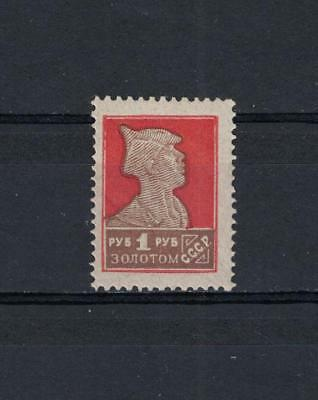 Russia, USSR, S.c.#290 , mlh stamp, 1924.