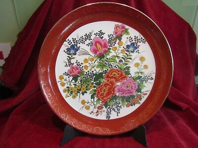 """Gorgeous Japanese Satsuma Porcelain Red Floral Cabinet Plate: 10.25"""" Peonies VGC"""