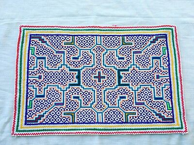 Shipibo Icaro Altar Cloth Amazon Jungle