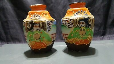 """Lovely! Pair of Hand Painted Japanese Porcelain Vases (2.5"""" High x 1.75"""" Wide)"""