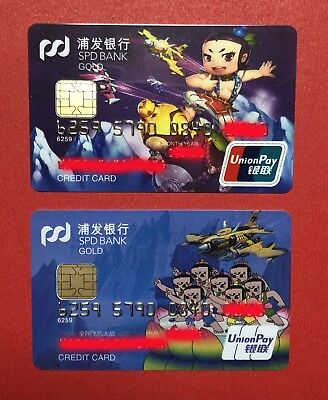CA0176 China SPD back cards Calabash Brothers 2pcs