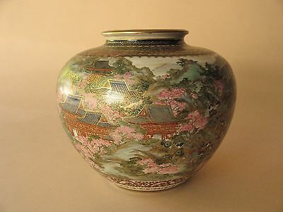 Old Estate Japanese Satsuma Vase Geisha Robes Porcelain H 65 Marks