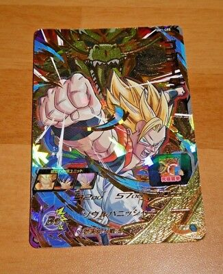 Dragon Ball Z Dbz Dbs Heroes Card Prism Holo Carte Um1-Cp5 Um Cp Sr Japan Nm