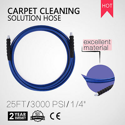 """7.5M Carpet Cleaning Solution Hose 1/4"""" High Pressure Steel Braided 3000 Psi"""