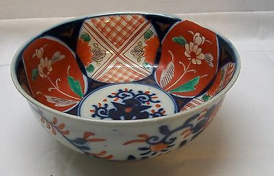 Red White Blue Footed Bowl with Flowers and Designs Asian Vintage